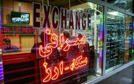 دلار در کانال حساس / سقف مقاومت نرخ ارز کجاست؟