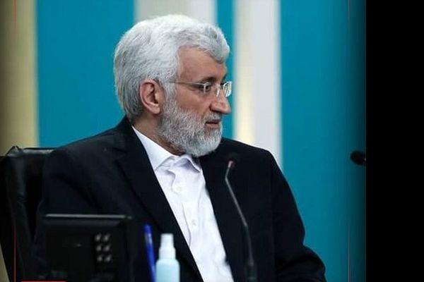 سهم جلیلی از کابینه رئیسی/ دولت سایه به کُما میرود