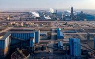 مجوز تاسیس 5 واحد بزرگ صنعتی چادرملو اخذ شد