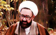 مقتل خوانی استاد شهید مطهری