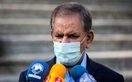 جهانگیری: دولت تمام توان خود را برای حل مشکلات خوزستان به کار می گیرد
