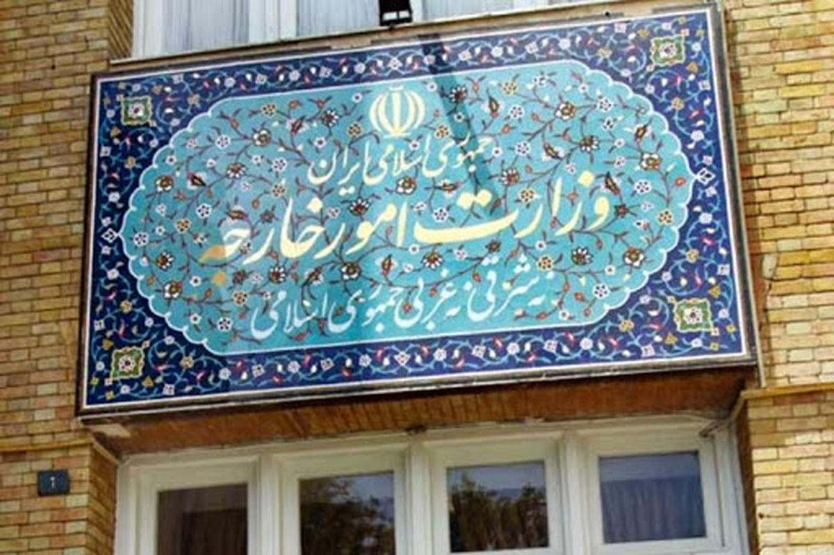 بیانیه وزارت خارجه به مناسبت سالروز تاسیس رژیم جعلی صهیونیستی