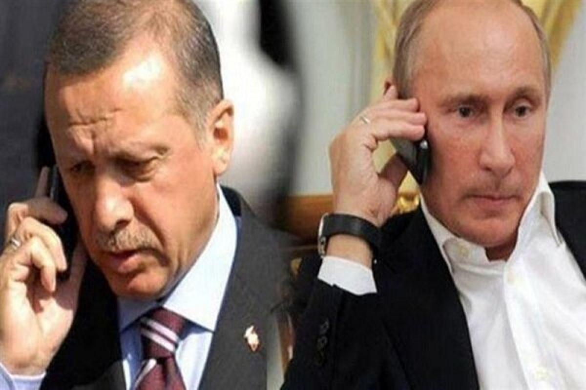 پوتین و اردوغان درباره سوریه گفتگو کردند