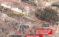 تازهترین آمار تلفات و زخمیهای حملات تروریستی فرودگاه کابل