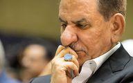 ارسال اسناد تخلفات اسحاق جهانگیری به شورای نگهبان+ سند