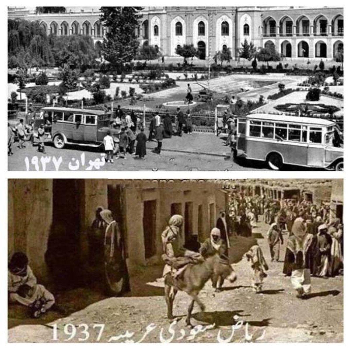 تصویر دیدنی از مقایسه تهران و ریاض ۸۴ سال قبل
