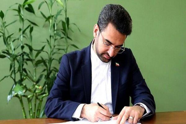 نامه هشدارآمیز آذری جهرمی به رئیسی و قالیباف ! + متن