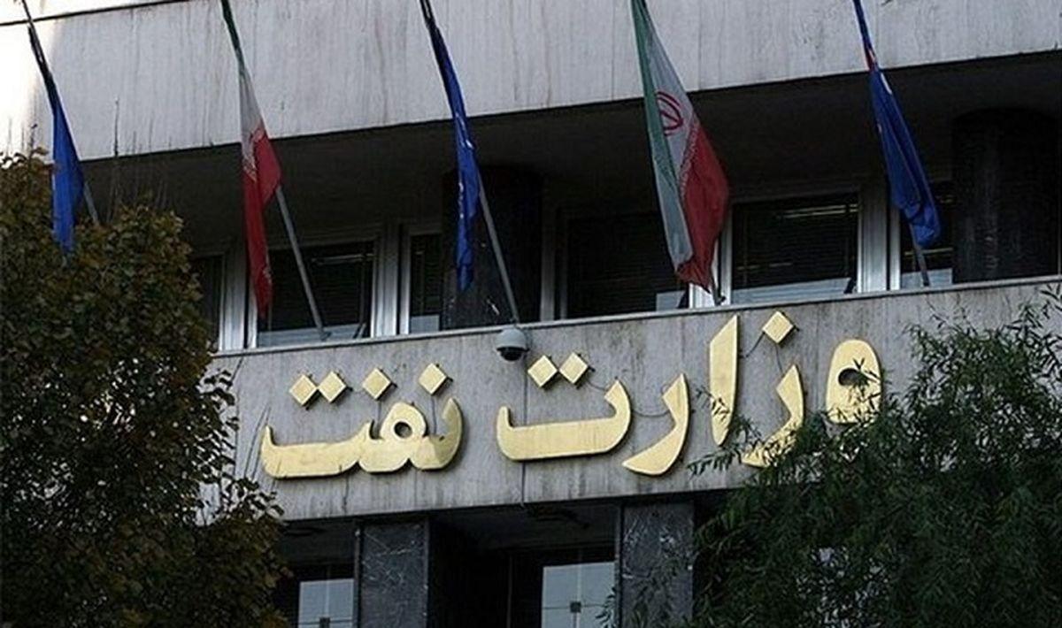 وزیر نفت دولت رئیسی چه کسی خواهد بود؟