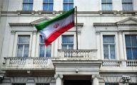 سفارت ایران در فرانسه بیانیه داد