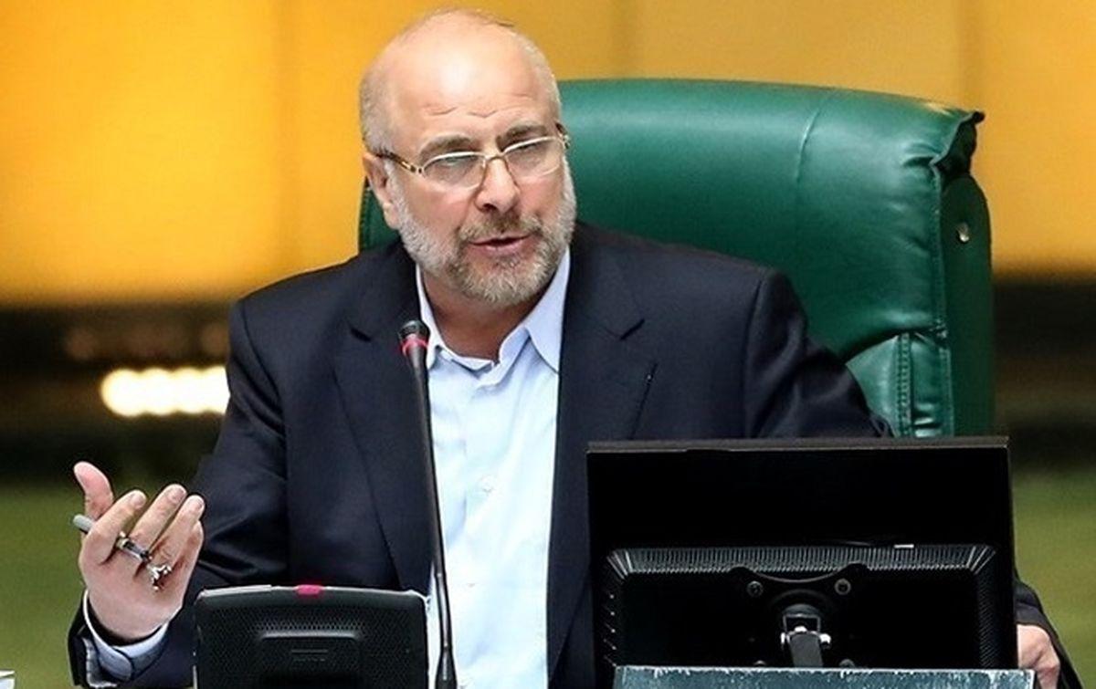 در نشست غیرعلنی مجلس چه گذشت؟ | قالیباف پاسخ داد