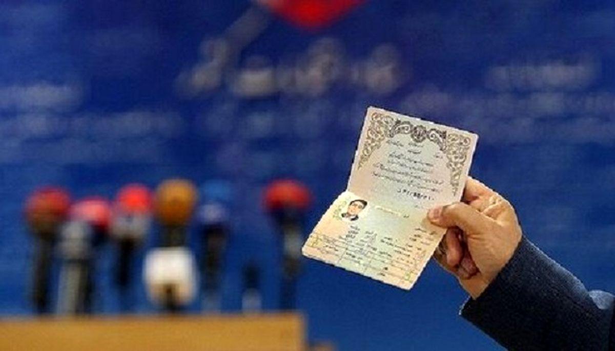یک داوطلب با کروات به ستاد انتخابات رفت +عکس