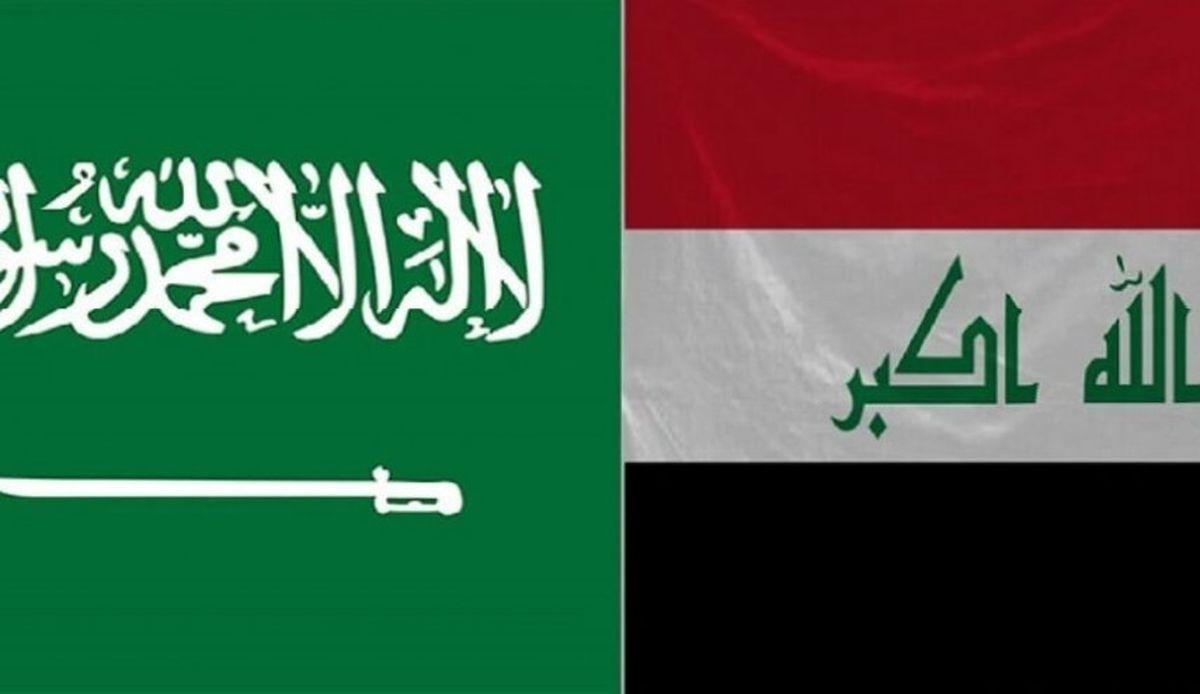 سفر هیات بلند پایه سعودی  به بغداد