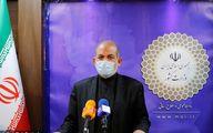 عراق موافقت کند مرز زمینی باز میشود