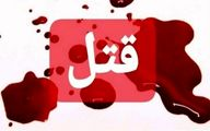 مبینا سوری کیست   مبینا سوری چگونه کشته شد