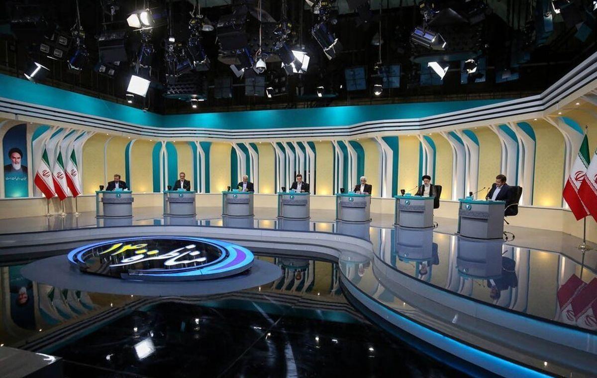 برنامه مناظره سوم انتخاباتی + جزئیات
