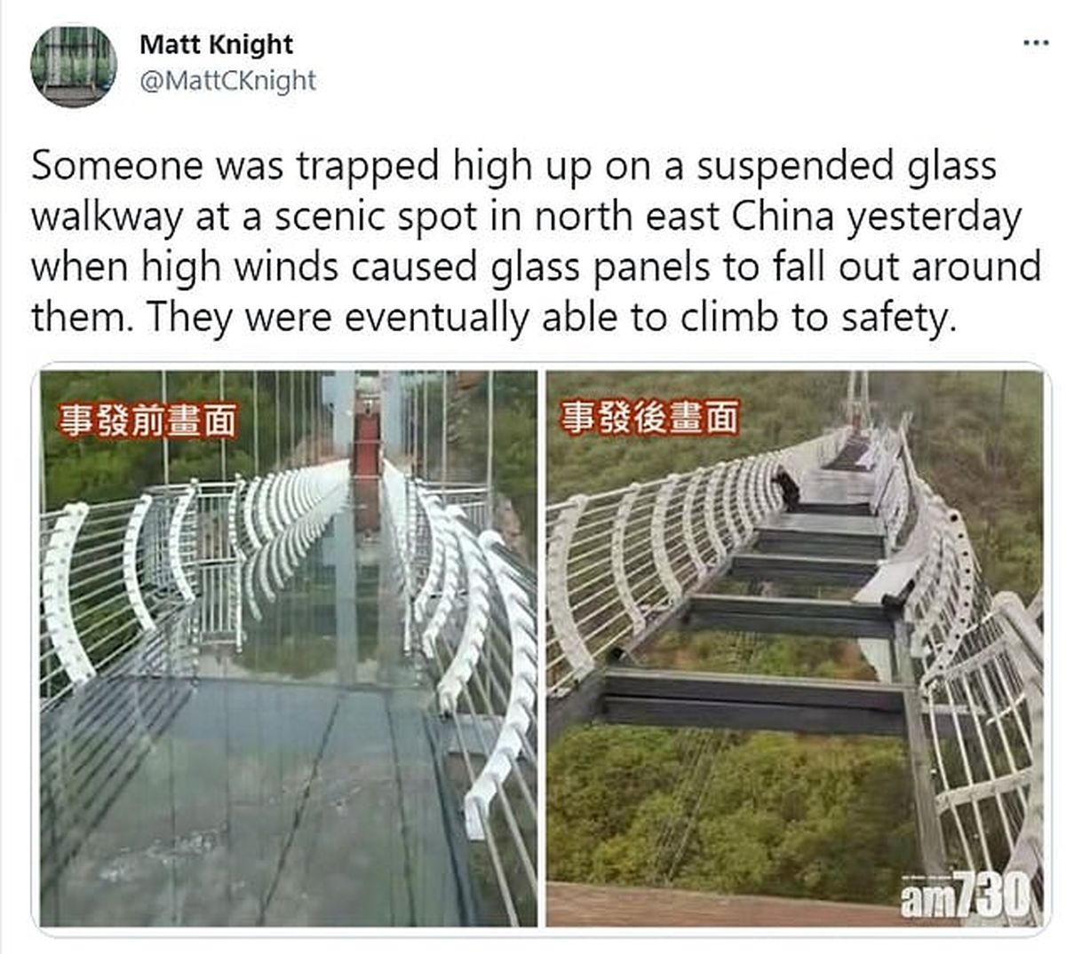 تصویر شکسته شدن پل شیشه ایی معلق و آویزان ماندت توریست