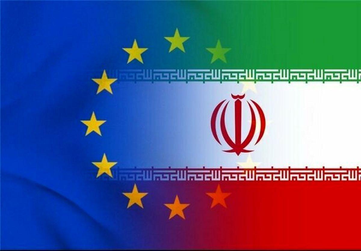 مقصرسازی به سبک اتحادیه اروپا