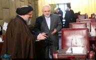 سخنرانی ظریف در مجلس خبرگان/ تصاویر