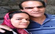 شباهت جالب بازیگر شبهای برره با دخترش/عکس