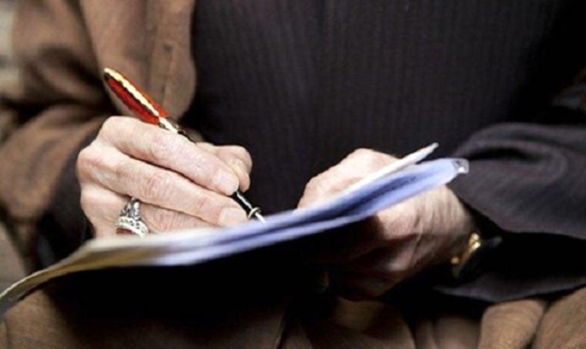 رئیس دولت اصلاحات به رهبر انقلاب نامه داد + جزئیات