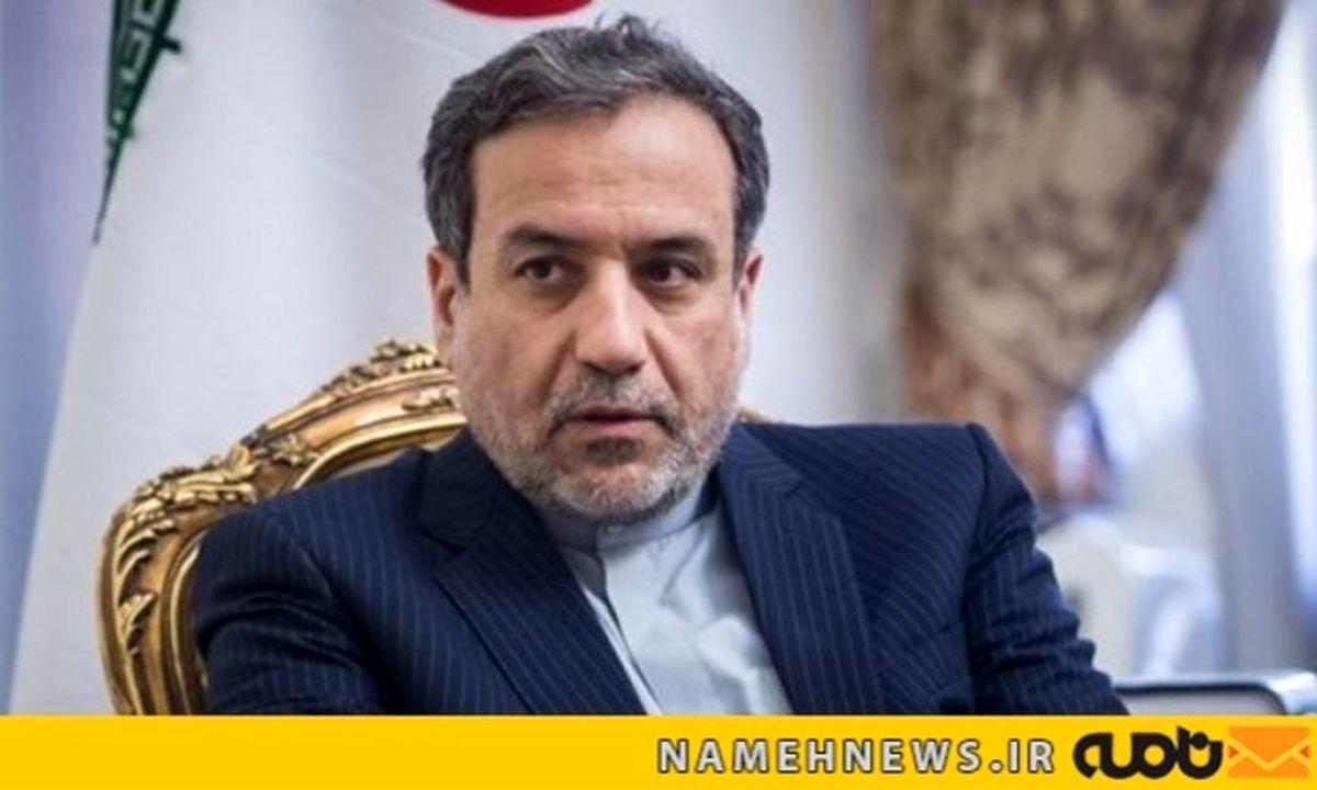 عراقچی: هنوز برای صحبت درباره واکنش ایران به بازگشت رئیس جمهور جدید آمریکا به برجام زود است / در صورت بروز شرایط جدید شیوههای منطبق با آن شرایط را اتخاذ میکنیم