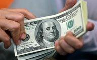 آخرین قیمت دلار بازار امروز 26 خرداد ماه