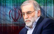 راز تماسهای محرمانه امارات با ایران درباره ترور فخری زاده
