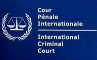 مخالفت سازمان ملل با تحریم مسئولان دادگاه کیفری بینالملل توسط آمریکا