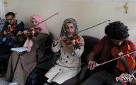 آموزش موسیقی در یمن بهرغم جنگ خانمان سوز/تصاویر