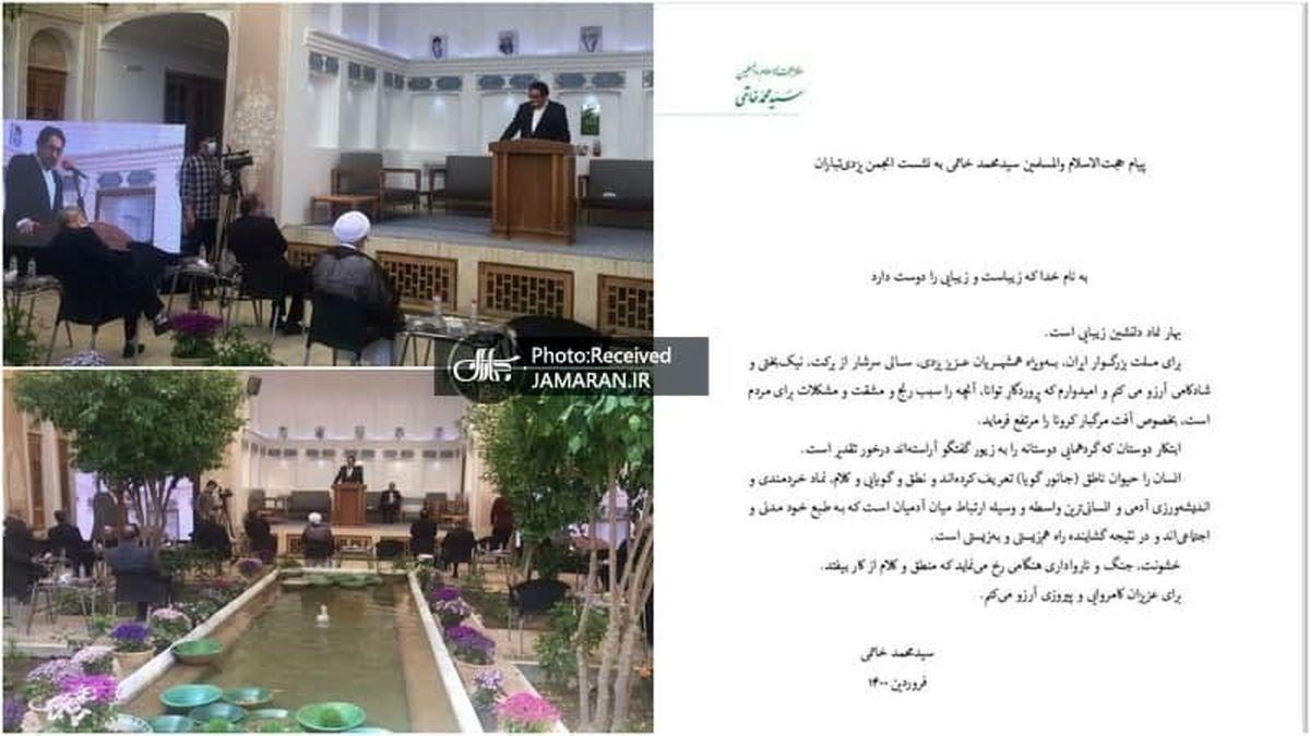 پیام سید محمد خاتمی به نشست انجمن یزدی تباران + عکس