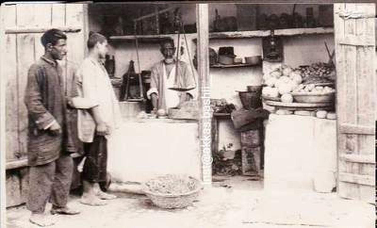 میوه فروشیهای قدیمی در تهران+عکسها