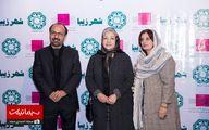 آقای کارگردان و همسرش کنار رخشان بنیاعتماد در مراسم خیریه/عکس