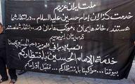 چشم انتظاری عراقیها برای ورود زائران ایرانی / عکس