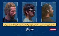 اعتراف جاسوسان آمریکا و انگلیس به تلاش برای منهدم کردن پدافند هوایی یمن