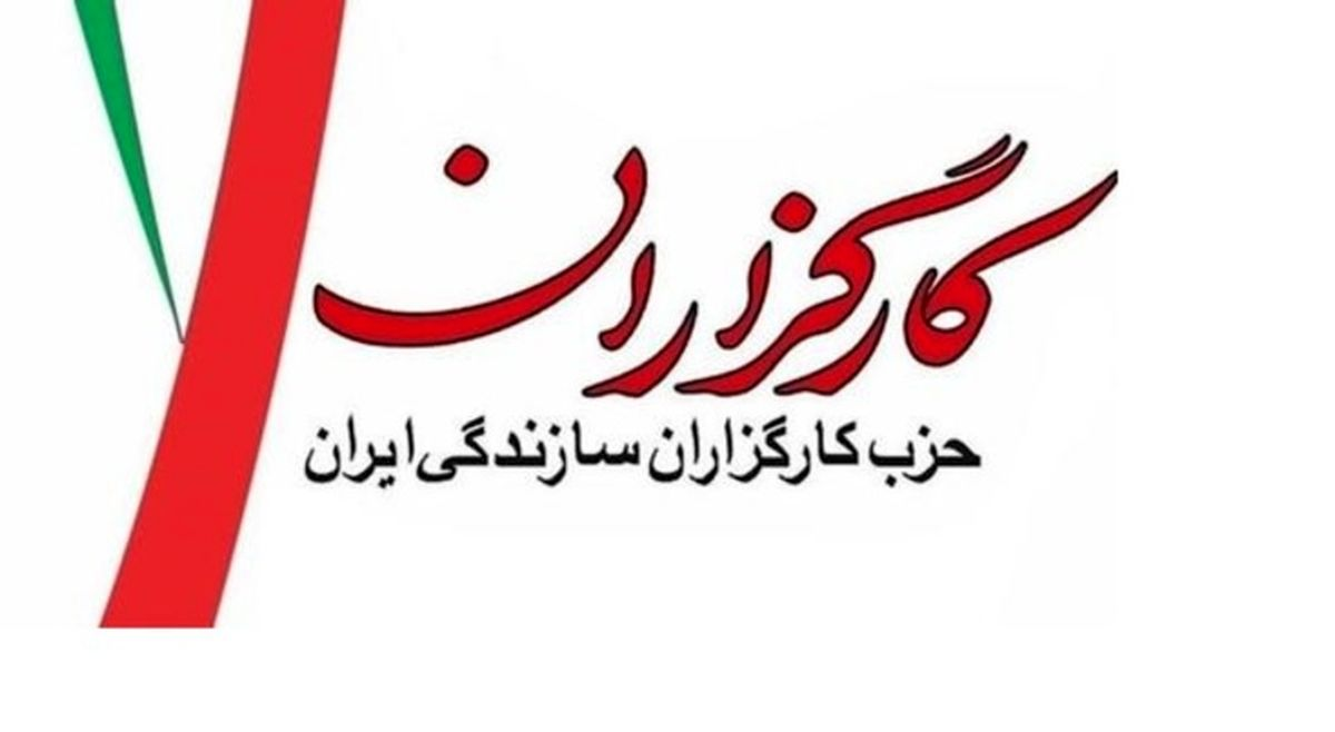 دست رد جهانگیری و محسن هاشمی به سینه کارگزاران / بازگشت به لاریجانی یا حمایت از امثال آخوندی؟
