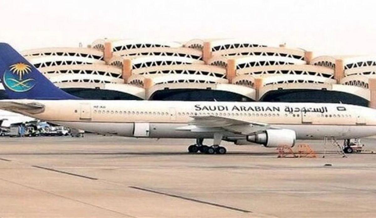 موشکهای یمنی عامل تعطیلی فرودگاه ریاض عربستان