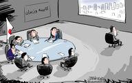 """تاسیس وزارتخانه """"تنهایی"""" در ژاپن+کاریکاتور"""