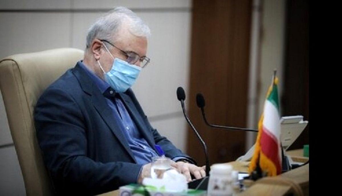 نامه انتقاد آمیز وزیر بهداشت به شورای نگهبان + متن نامه