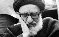 «دل آقای طالقانی در زندان از مجاهدین خلق خون بود»