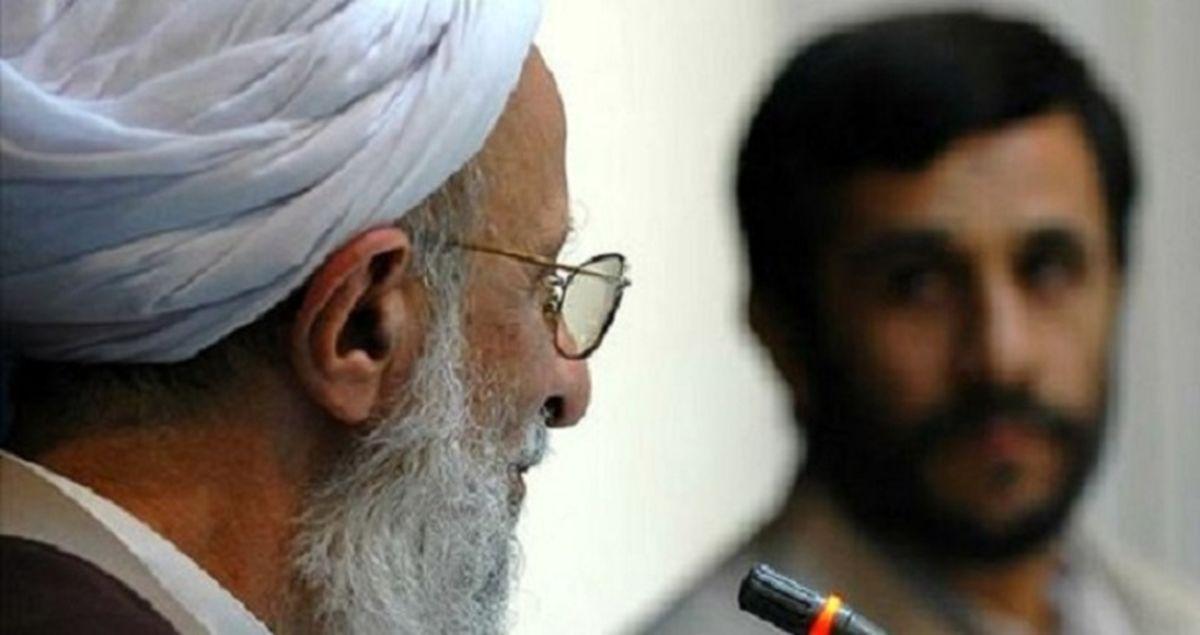 انتقادات آیت الله مصباح یزدی از محمود احمدی نژاد و جریان انحرافی