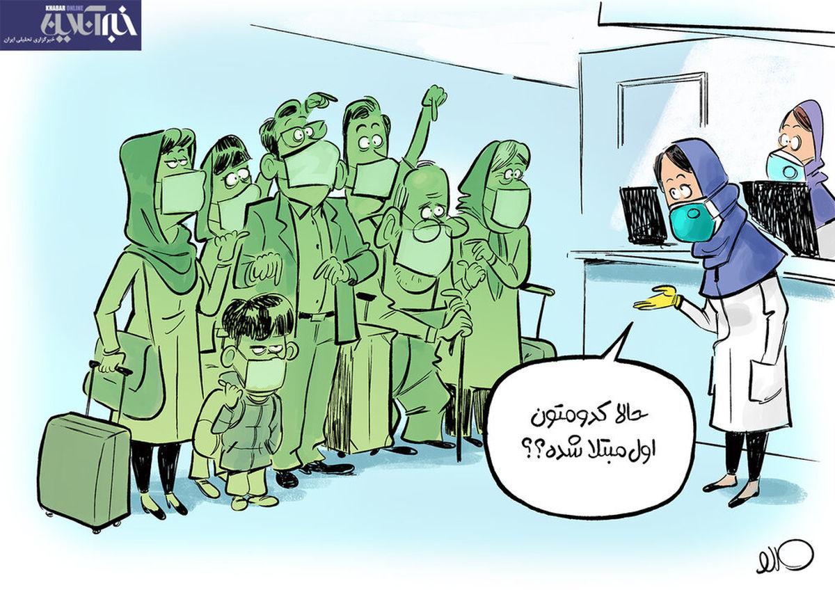 جولان دادن ویروس کرونا در تهران!+کاریکاتور