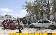 انفجار مرگبار در پایتخت سومالی / تصاویر