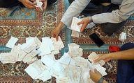 آرای شورای شهر تهران «اسکناسی» شمرده شد؟