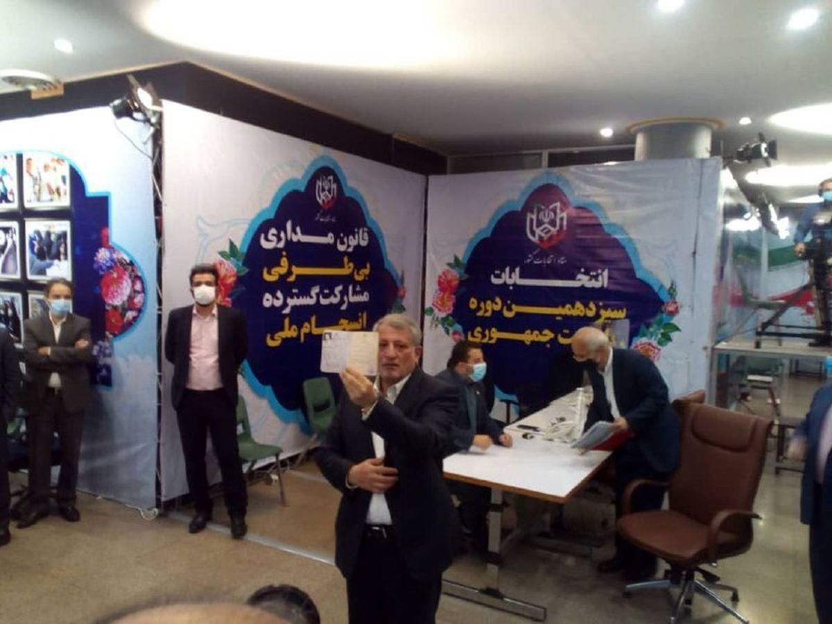 محسن هاشمی:اجبار به تمکین از نظر شورای نگهبان داریم؛جهانگیری گفت ثبت نام کنید
