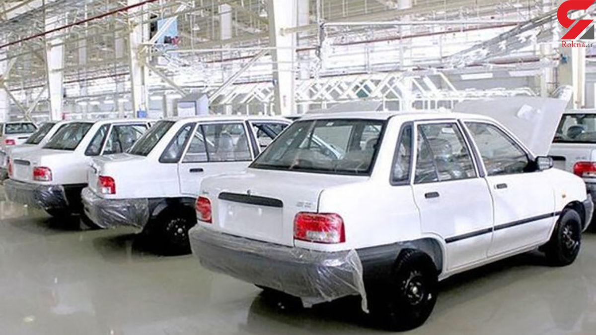 جدیدترین قیمت خودرو / افزایش عجیب قیمت پراید