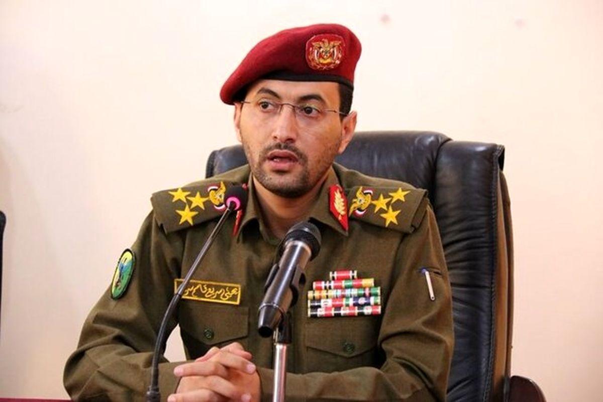 حمله پهپادی انصارالله یمن به پایگاه ملک خالد در عربستان