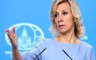 آمادگی مشروط مسکو برای مذاکره تسلیحاتی با واشنگتن