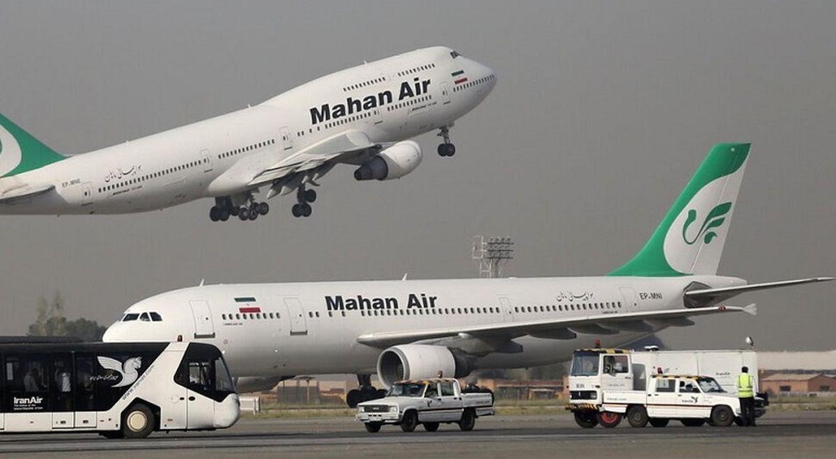 آخرین اخبار از لغو پرواز ایران به مسکو + جزئیات