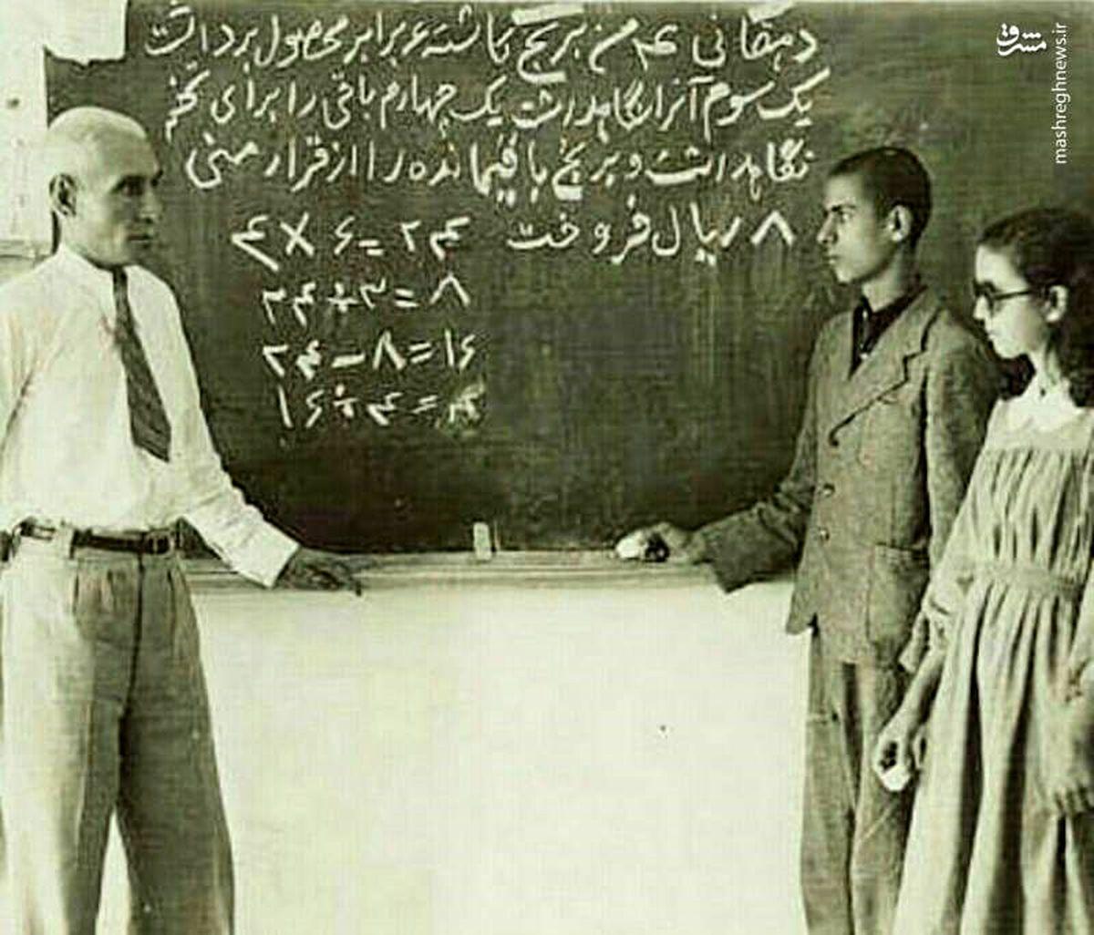 کلاس درس معروفترین معلم ایران/عکس