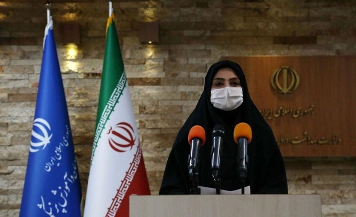 آخرین آمار کرونا ویروس در ایران امروز 8 بهمن 99 + جزئیات